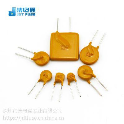 A250-300插件保险丝0.30A可复位保险丝250V集电通深圳厂家价格