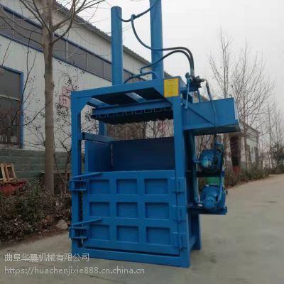 华晨 泉州矿泉水瓶打包机厂家 双缸服装打包机 昆山油桶压扁机