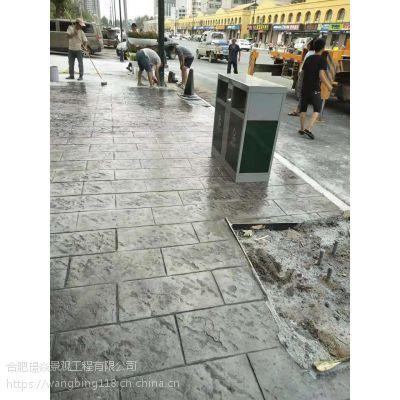 黄冈压模混凝土厂家 压模地坪施工队 压模混凝土材料价格