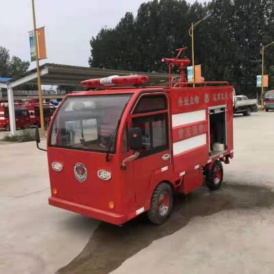 小型驾驶 多功能绿州 公路四轮电动消防车价格行情
