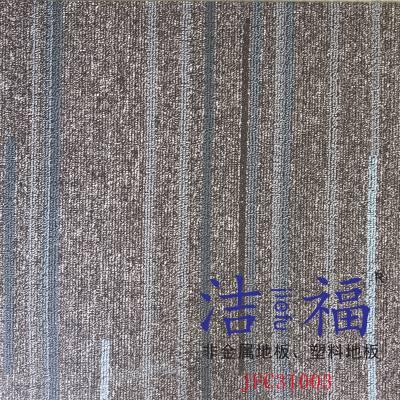 福建供应中国洁福塑料地板地毯纹-福州及第