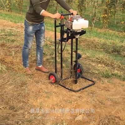 富兴绿化用栽树打眼机 手提式螺旋打孔机 果园施肥钻眼挖坑机批发