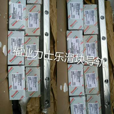 滚珠滑块R162111420/R162112222雕刻机专用