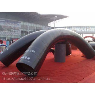 厂家直销 碳钢长半径弯管 大口径弯管