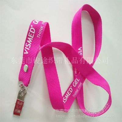 东莞织带厂家直销粉色的丝印LOGO带金属铁皮厂牌夹的工牌吊绳