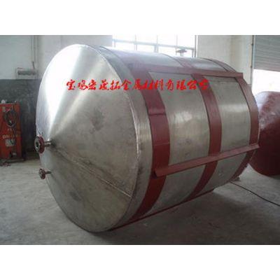 宝鸡宏晟拓钛储罐钛桶体钛容器钛(立式)卧式储罐按客户需求