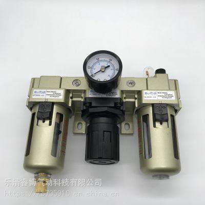 SMC型老款AC3000-03油水分离过滤调压阀三联件气源处理器