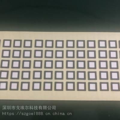 GLPE防水透气膜 0.1mm透声膜
