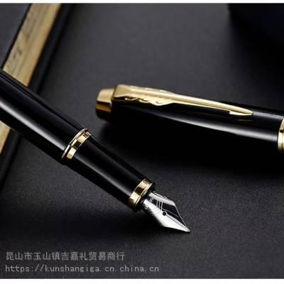 供应昆山定制钢笔,昆山派克笔经销商,昆山钢笔定制,昆山钢笔定制LOGO