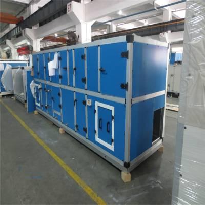 新型热回收全热交换器 空调系统新风换气机机组