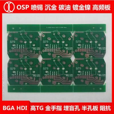 pcb线路板焊接-梅州pcb线路板-琪翔电子批量生产电路板