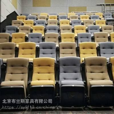 礼堂椅排椅电影院阶梯学生教室课桌音乐厅剧场椅水杯架扶手可抬起