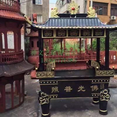 供应香炉 铸铁大型铜塔铜 烧香香炉 香炉定制 长方形香炉