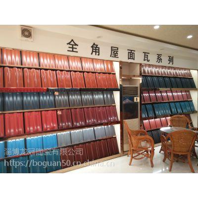 山东陶瓷屋面瓦厂家销售:临沂全直角瓦、泰安斜角陶瓷瓦、莱芜不缺角全瓷瓦