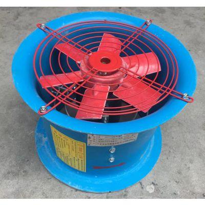 防爆玻璃钢轴流风机厂家供应FBT35-11-3.15#/烤漆房