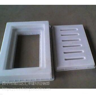 供青海德令哈塑料模具和格尔木彩砖模具及大通方井模具哪家好