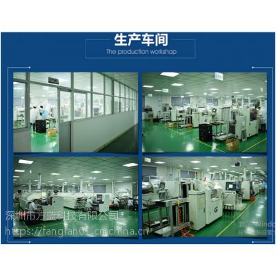 自动洗澡机APP智能语音电子产品研发PCBA电路控制板生产