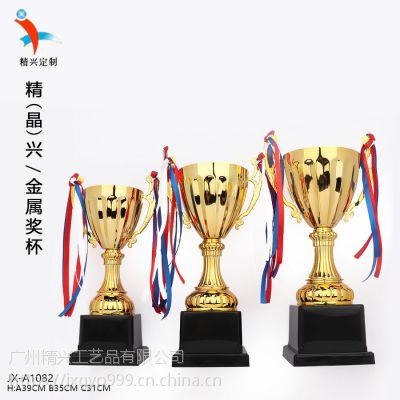 广州企业年会团队奖杯制作 免费加印LOGO 金属奖杯 快速出货