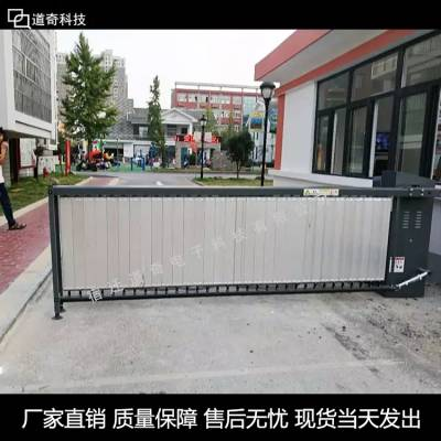 北京厂家生产新款道奇牌智能百叶窗广告道闸机加长款伸缩道闸门车牌识别系统一体机