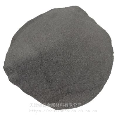 厂家供应优质金属钽粉 高纯 超细钽粉 钽颗粒 球形钽粉 量大优惠