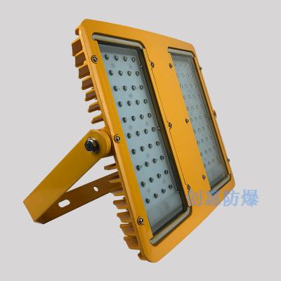 BFC8116 LED防爆泛光灯海洋王同款BFC8116-200W