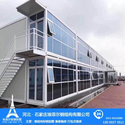京津冀 集装箱房厂家 组装方便住人集装箱 快拼箱房 活动板房