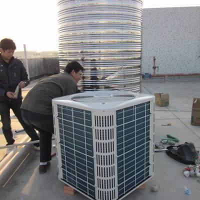 金昌超低温空气能供暖机组W-TY34金昌超低温空气能供暖机组