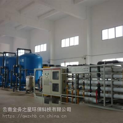 饮料专用反渗透设备,云南纯净水设备,昆明工业纯水制取系统