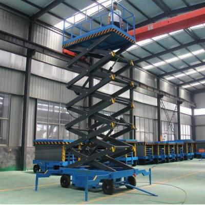 厂家直销液压升降台 剪叉升降机 移动式升降机 高空作业车