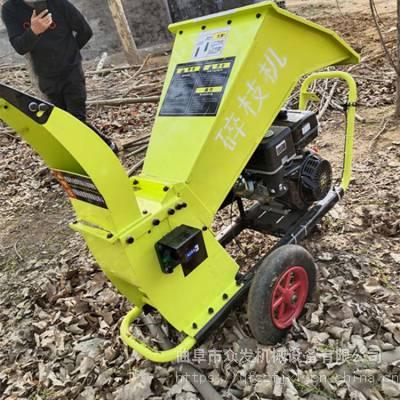 柴油碎枝机价格 多功能葡萄园碎枝机 粉碎机