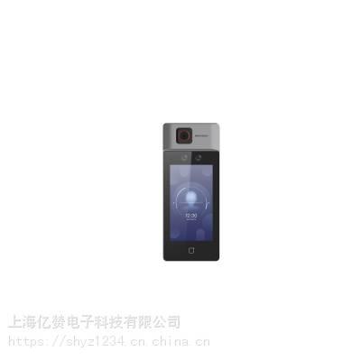 海康 DS-K1T671TM-3XF 壁挂式测温一体机