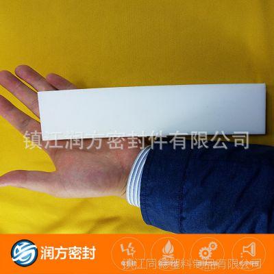 聚四氟乙烯PTFE纯新料制造:模压板 四氟块 塑料王滑板 滑块