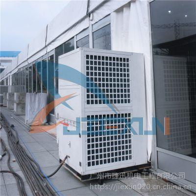 折叠型篷房临时冷暖空调,电箱电缆捷讯机电出租