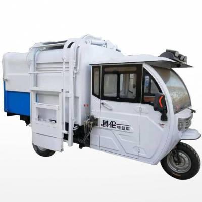 富锦小型电动环卫垃圾车|电动平板垃圾车批发价格 实时价格新闻