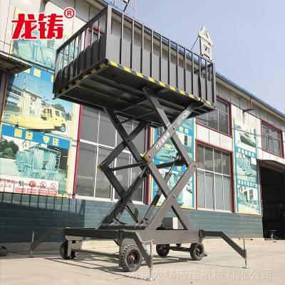 厂家定制大型卸猪台剪叉式直升直降升降机 大吨位电动液压卖猪台