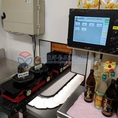 广州昱洋智能点餐送餐输送机_自助送餐设备_餐厅送餐机器人