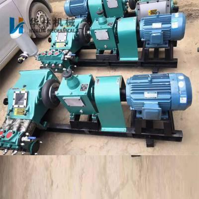 厂家直销BW150活塞式注浆泵 BW150卧式三缸注浆机 BW150泥浆泵