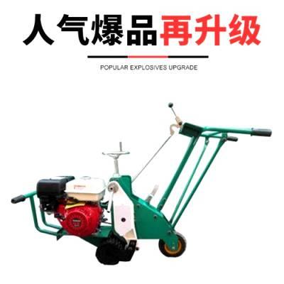 工作更平稳特价起草皮机,便宜的草坪移植机