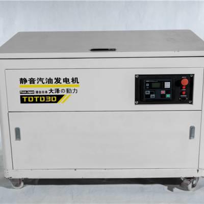 40kw汽油发电机移动式应急型号