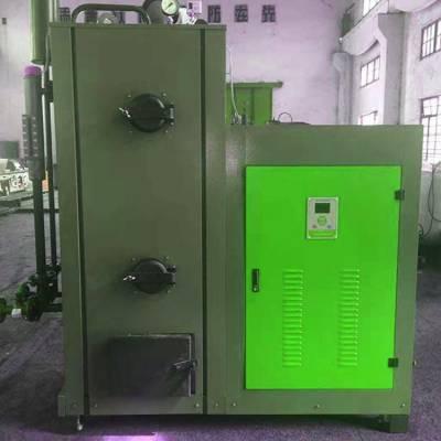 供应800公斤燃气蒸汽发生器厂家丨800公斤生物质蒸汽发生器价格
