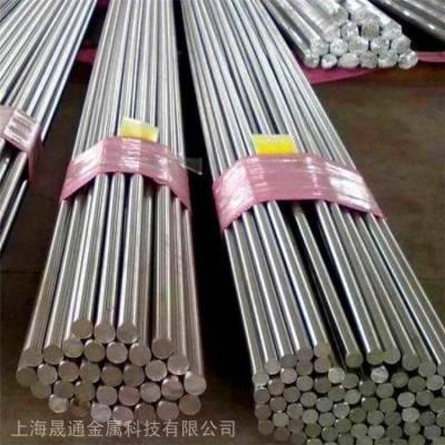 供应Y12Pb易切削钢 Y12Pb磨光圆 研磨圆钢 钢棒可定做零售