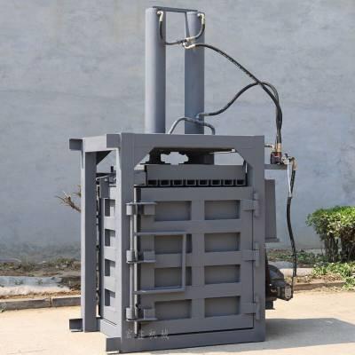 纤维液压打包机 海南塑料瓶薄膜打包机 吨袋打包机厂家