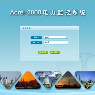 扬州华懋广场远程预付费电能管理系统 的设计与应用