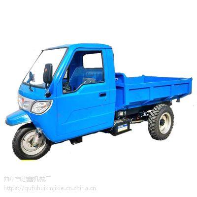 维修保养方便的工程三轮车-低投资高回报的柴油三轮车-质优价廉
