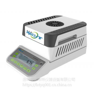 广东工程塑料水分含量检测仪哪个厂家口碑好