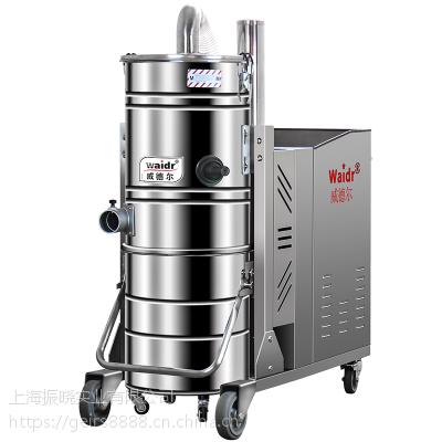 钢精厂吸铁屑铁渣用的威德尔大功率吸尘器