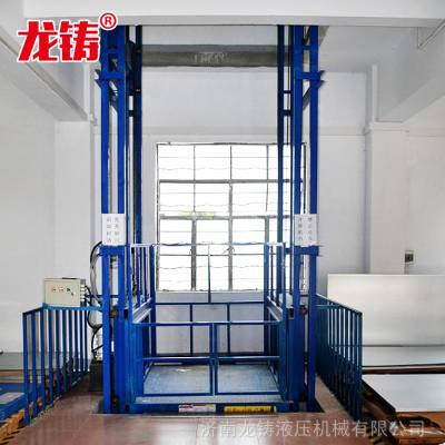 工厂定制导轨式升降机 厂房 家用上下货电动液压链条式升降货梯