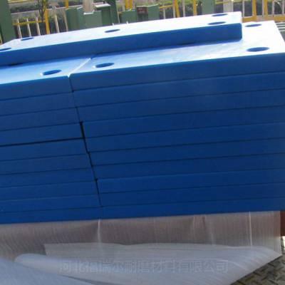 敦煌设计加工UHMW-PE桥梁护舷贴面板厂家