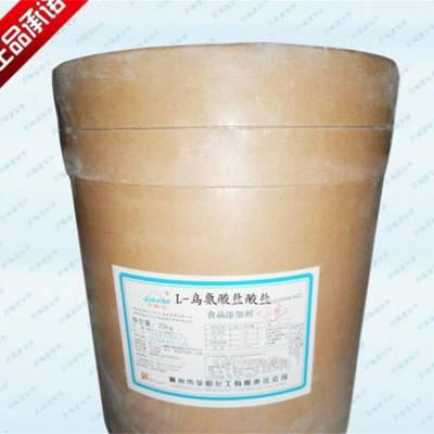河南豫兴批发食品级L-鸟氨酸盐酸盐 营养增补剂 氨基酸 1公斤包邮