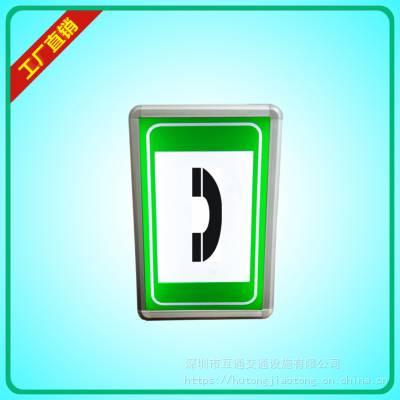 隧道电光标志价格、LED光电指示标志、供应优质电光标识牌